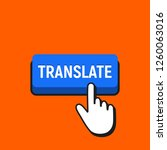 hand mouse cursor clicks the... | Shutterstock . vector #1260063016