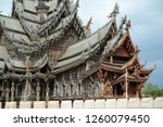 sanctuary of truth  also called ... | Shutterstock . vector #1260079450