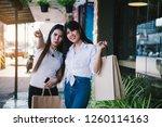 beautiful young woman couple... | Shutterstock . vector #1260114163