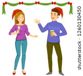 happy man and woman wearing... | Shutterstock .eps vector #1260130450
