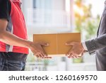 parcel delivery service to home ... | Shutterstock . vector #1260169570