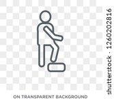 proud human icon. trendy flat... | Shutterstock .eps vector #1260202816
