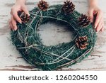 hands of cropped unrecognisable ...   Shutterstock . vector #1260204550