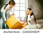 sister and daughter are lying... | Shutterstock . vector #1260204829