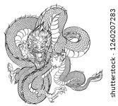 japanese dragon tattoo | Shutterstock .eps vector #1260207283
