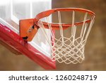 Basketball Hoop Close Up In Old ...