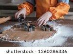 cute european boy in a chef's... | Shutterstock . vector #1260286336