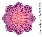 gradient mandala. circle ethnic ... | Shutterstock .eps vector #1260352570