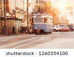 ukraine  vinnitsa  november 11  ... | Shutterstock . vector #1260354100