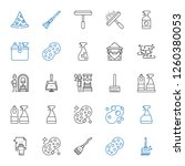 broom icons set. collection of... | Shutterstock .eps vector #1260380053