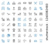 outdoor icons set. collection... | Shutterstock .eps vector #1260382483