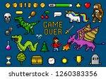pixel art 8 bit objects. retro... | Shutterstock .eps vector #1260383356