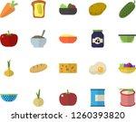 color flat icon set colander... | Shutterstock .eps vector #1260393820