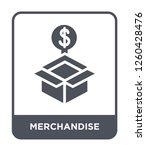 merchandise icon vector on... | Shutterstock .eps vector #1260428476