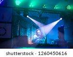 shatura  moscow region  russia  ... | Shutterstock . vector #1260450616
