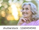 close up portrait of senior... | Shutterstock . vector #1260454540