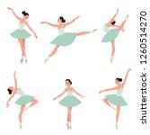 vector elegant ballerina in...   Shutterstock .eps vector #1260514270