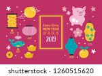 chinese new year holiday cute... | Shutterstock .eps vector #1260515620