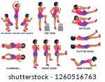 180 degree twisting jump squats.... | Shutterstock .eps vector #1260516763