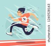 running  man running distance ... | Shutterstock .eps vector #1260528163