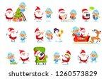 santa and snow maiden life ... | Shutterstock . vector #1260573829