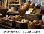bread bar station in buffet... | Shutterstock . vector #1260583396
