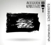 black brush stroke and... | Shutterstock .eps vector #1260585073