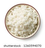 bowl of boiled rice isolated on ... | Shutterstock . vector #1260594070