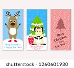 vector illustration of merry... | Shutterstock .eps vector #1260601930