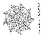 vector abstract black and white ...   Shutterstock .eps vector #1260677563