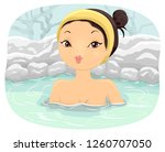 illustration of a girl with... | Shutterstock .eps vector #1260707050