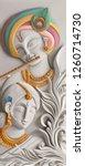 radha krishna wall tiles poster ... | Shutterstock . vector #1260714730