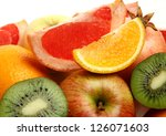 ripe fruit for a healthy feed   Shutterstock . vector #126071603