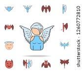 avatar of angel girl color... | Shutterstock . vector #1260772810