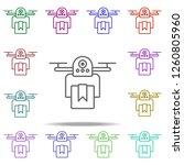 drone supplier icon. elements... | Shutterstock . vector #1260805960