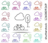 bike in the park icon. elements ... | Shutterstock . vector #1260809269