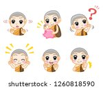 set of little cute monk ... | Shutterstock .eps vector #1260818590