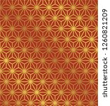seamless christmas red and gold ... | Shutterstock .eps vector #1260821209