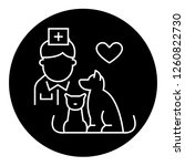 veterinarian with dog and cat... | Shutterstock .eps vector #1260822730