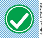 green checklist icon  chec mark ... | Shutterstock .eps vector #1260823063