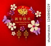 happy chinese new year 2019... | Shutterstock .eps vector #1260840229