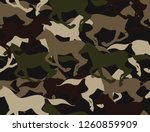 Stock vector beautiful camouflage horse silhouette seamless pattern abstract modern vector military backgound 1260859909