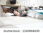 woman hands sewing machine and... | Shutterstock . vector #1260868630