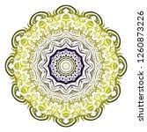 oriental mandala. vintage... | Shutterstock .eps vector #1260873226