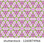 seamless geomteric patterns.... | Shutterstock .eps vector #1260874966