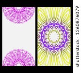 relax cards with mandala formed ... | Shutterstock .eps vector #1260876079