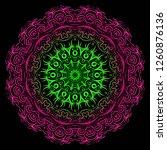vector floral mandala. vintage... | Shutterstock .eps vector #1260876136