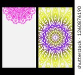 yoga card template with mandala ... | Shutterstock .eps vector #1260876190