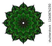 design with floral mandala... | Shutterstock .eps vector #1260876250