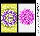 card template with floral... | Shutterstock .eps vector #1260877450